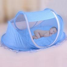 Cute Baby Crib