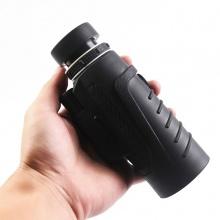 Monocular Telescope Lens