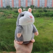 Little Talking Hamster Plush Toy