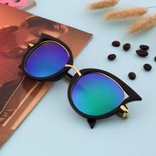 Cheap Cat Eye Sunglasses