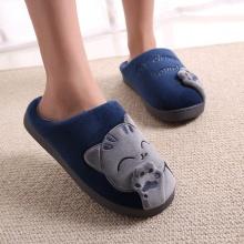 Cute Women Cat Slippers