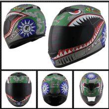 Best Motorcycle Helmet