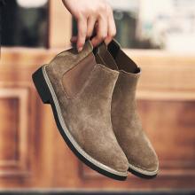 Chelsea Men's Boots