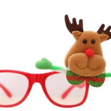 Cutest Christmas Glasses
