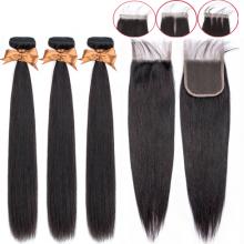 Humain Straight Hair Bundles with closures